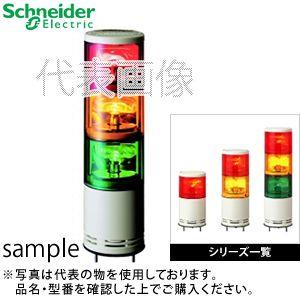 デジタル(旧アロー) UTK-24-3 積層式電球回転灯 φ100 3段赤黄緑 24V ブザー無