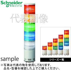 デジタル(旧アロー) UTLB-200-1 積層式LED表示灯 φ100 1段赤 220V ブザー付 標準グローブ
