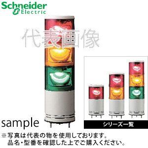 デジタル(旧アロー) UTLRB-100-2 積層式パワーLED回転灯 φ100 2段赤黄 中型 110V ブザー付