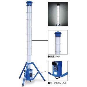 キタムラ産業(KITEX) 屋内作業灯 LEDスタンドライト KLH-100 [配送制限商品]