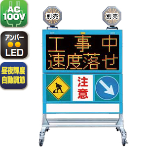品質一番の キタムラ産業 LGE-4224W-1A100B LED電光盤 パネル240mm リモコン式:セミプロDIY店ファースト-DIY・工具