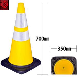 キタムラ産業 PVCS-700A-YW PVCソフトスマートコーン (黄/白) 先端カットタイプ 反射テープ付きカラーコーン 20個セット