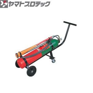 ヤマトプロテック 蓄圧式二酸化炭素消火器 50型 YC-50X 業務用[受注生産品]