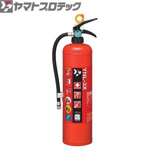 ヤマトプロテック 蓄圧式強化液(中性)消火器 3型 YNL-3X 業務用 中性薬剤消火器