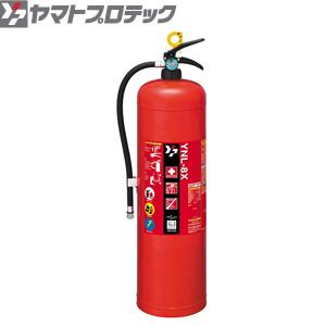 ヤマトプロテック 蓄圧式強化液(中性)消火器 8型 YNL-8X 業務用 中性薬剤消火器