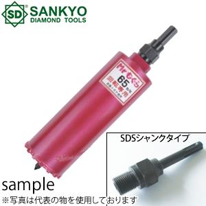 三京ダイヤモンド工業 コアドリル Mr.もぐら SDSシャンク BM-32BH 外径×有効長(mm):32×152