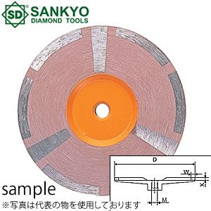 三京ダイヤモンド工業 カップホイール ドライセーパー DS-5C 外径×内径(mm):125×M10