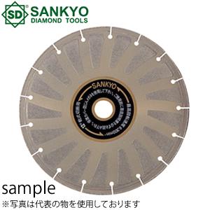 三京ダイヤモンド工業 ダイヤモンドブレード FS2000 FS-14 外径×内径(mm):355×30.5 付属リング(mm):20・22・25.4