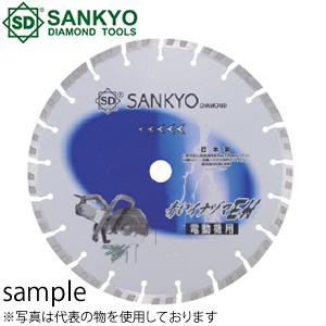 三京ダイヤモンド工業 ダイヤモンドブレード 青いイナヅマEH LC-EH12(22.0H) 外径×内径(mm):311×22 付属リング(mm):20