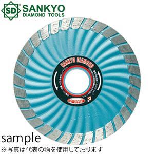 三京ダイヤモンド工業 ダイヤモンドカッター SDカッター8X SD-RX7 外径×内径(mm):180×25.4 付属リング(mm):20・22