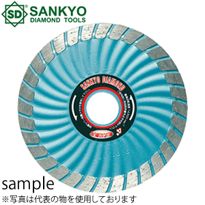 三京ダイヤモンド工業 ダイヤモンドカッター SDカッター8X SD-RX8 外径×内径(mm):203×25.4 付属リング(mm):20・22