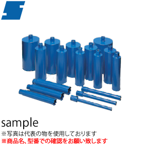 シブヤ(SHIBUYA) ダイヤモンドビット ブルービット 70mm Aロット 有効長:300mm