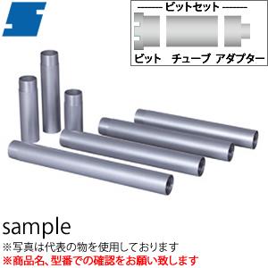 シブヤ(SHIBUYA) ダイヤモンドビット用チューブ L:100mm 8インチ