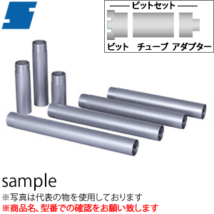 シブヤ(SHIBUYA) ダイヤモンドビット用チューブ L:350mm 4インチ