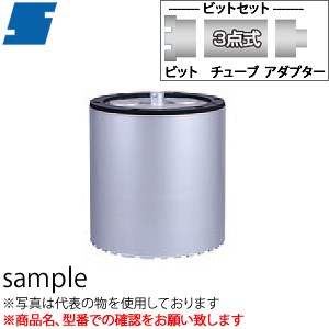 【高い素材】 シブヤ(SHIBUYA) ダイヤモンドビット ラージビット DS用アダブター 400mm Aロット:セミプロDIY店ファースト-DIY・工具
