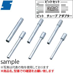 シブヤ(SHIBUYA) ダイヤモンドビット ケミカル用ビット(刃のみ) 45mm