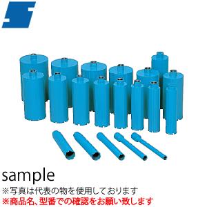 シブヤ(SHIBUYA) ダイヤモンドビット ライトビット 140mm M27 有効長:250mm