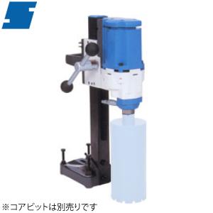 シブヤ(SHIBUYA) モーターコアドリル ダイモドリル TS-132 M27 支柱H:606mm φ160迄