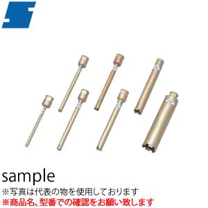 シブヤ(SHIBUYA) ダイヤモンドビット ライトハンドビット 16mm M27 有効長:200mm