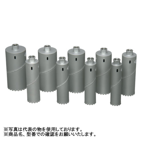 シブヤ(SHIBUYA) ダイヤモンドビット TSK-135/165用 ダイモドリル用乾式ビットライトドライアロー 80mm M27 有効長247mm 045417