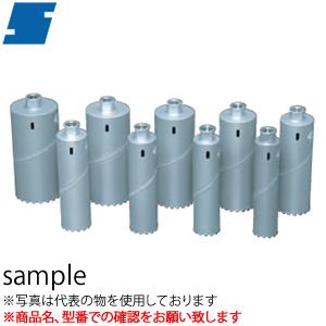 シブヤ(SHIBUYA) ダイヤモンドビット ダイモドリル用乾式ビットライトドライアロー 90mm M27 有効長:247mm