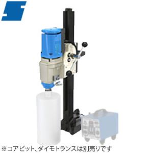 シブヤ(SHIBUYA) モーターコアドリル ダイモドリル TS-402PRO Aロット 支柱H:1003mm φ400迄