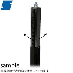 シブヤ(SHIBUYA) コアドリル用 回転支柱セット L:1280mm TS-402・402・403PRO用