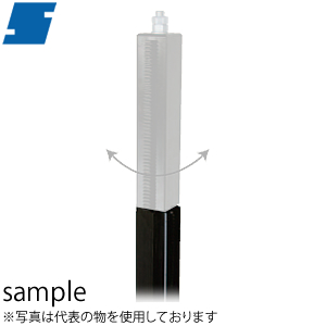 シブヤ(SHIBUYA) コアドリル用 支柱 1000mm TS-182PRO・252PRO用