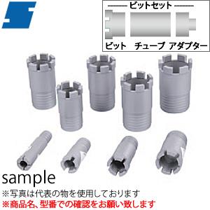 シブヤ(SHIBUYA) ダイヤモンドビット 高速回転用ケミカルビットCA1(刃のみ) 42mm Aロット