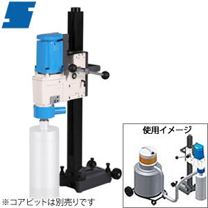 シブヤ(SHIBUYA) モーターコアドリル ダイモドリル TSK-402 Aロット 支柱H:1003mm 乾式(内部集じん)仕様