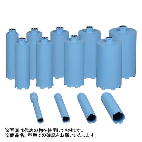 シブヤ(SHIBUYA) ダイヤモンドビット TSK-162用ドライビット 160mm M27 有効長:250mm