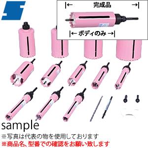 シブヤ(SHIBUYA) ダイヤモンドビット マルチドライビット・マルコちゃん 完成品 45mm SDSシャンク 有効長:160mm