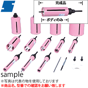 シブヤ(SHIBUYA) ダイヤモンドビット マルチドライビット・マルコちゃん 完成品 130mm 13mmシャンク 有効長:160mm