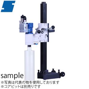 シブヤ(SHIBUYA) 油圧コアドリル 油圧ダイモドリル TS-402H Aロット 支柱H:1003mm φ400迄(油圧ユニット&ホース別売)
