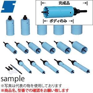シブヤ(SHIBUYA) ダイヤモンドビット ドライビット・かん太君II 完成品 120mm SDSシャンク 有効長:160mm