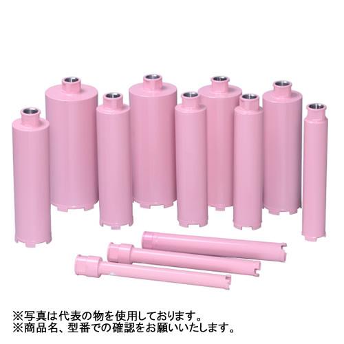 シブヤ(SHIBUYA) ダイヤモンドビット TSK-095/092用ドライビット 70mm M27 有効長250mm 049328