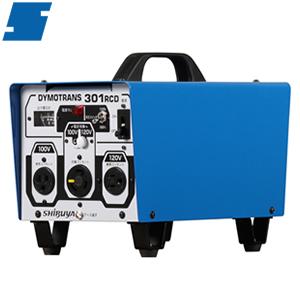シブヤ(SHIBUYA) コアドリル用 変圧器 漏電遮断器付ダイモトランス 301RCD