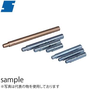 シブヤ(SHIBUYA) コアドリル用延長ロッド 延長バー Aロット 有効長:350MM