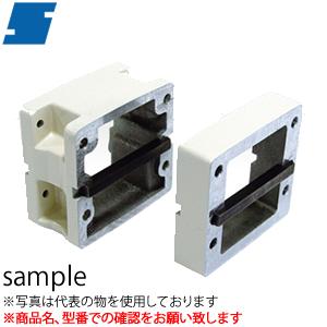 シブヤ(SHIBUYA) コアドリル用 スペーサー 60角用(旧型機種用) 100MM