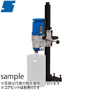 シブヤ(SHIBUYA) モーターコアドリル ダイモドリル TS-255PRO Aロット 支柱H:803mm φ260迄