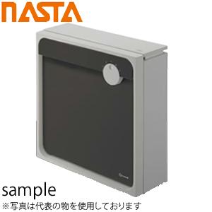 ナスタ(NASTA) 郵便ポスト Qual 大型ダイヤル錠 ライトグレー×ブラック KS-MAB1-LK-LB