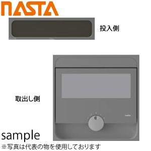 ナスタ(NASTA) 郵便ポスト Qual 大型ダイヤル錠 ダークグレー×ブラック KS-MAB2-15LK-DGB