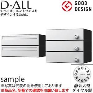 ナスタ(NASTA) 郵便ポスト(ヨコ型) 3戸用 静音大型ダイヤル錠 ホワイト 『入数:1』 MB3101P-3LY-W