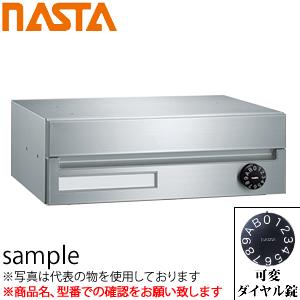 ナスタ(NASTA) 郵便ポスト(防滴型) 可変ダイヤル錠 『入数:1』 MB326S-LK (受注生産品に付、納期約3週間)