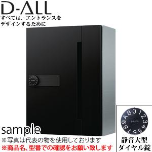ナスタ(NASTA) 郵便ポスト 静音大型ダイヤル錠 ブラック MB507S-L-BK (受注生産品に付、納期約3週間)