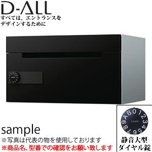 ナスタ(NASTA) 郵便ポスト 静音大型ダイヤル錠 ブラック MB508S-L-BK (受注生産品に付、納期約3週間)