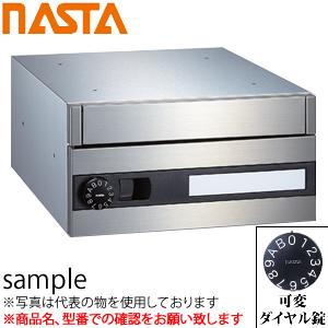 ナスタ(NASTA) 郵便ポスト 可変ダイヤル錠 『入数:1』 MB601S-LK (受注生産品に付、納期約3週間)