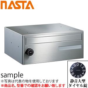 ナスタ(NASTA) 郵便ポスト 静音大型ダイヤル錠 『入数:1』 MB608S-L