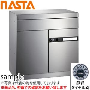 ナスタ(NASTA) 郵便ポスト 静音ダイヤル錠 MB60S-D (受注生産品に付、納期約3週間)