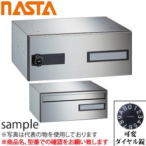 ナスタ(NASTA) 郵便ポスト(ヨコ型) 可変ダイヤル錠 『入数:1』 MB619S-LK (受注生産品に付、納期約3週間)